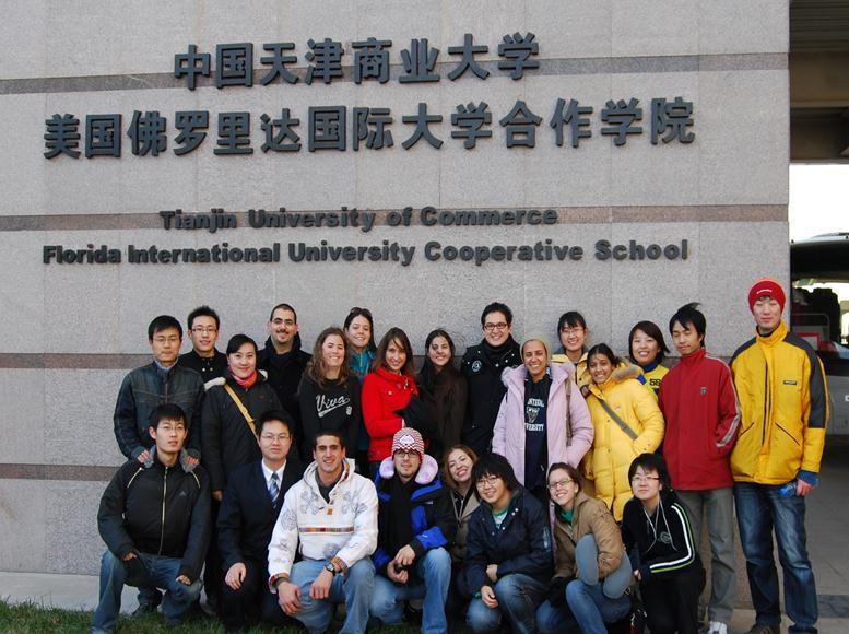 fiu graduate school application fee